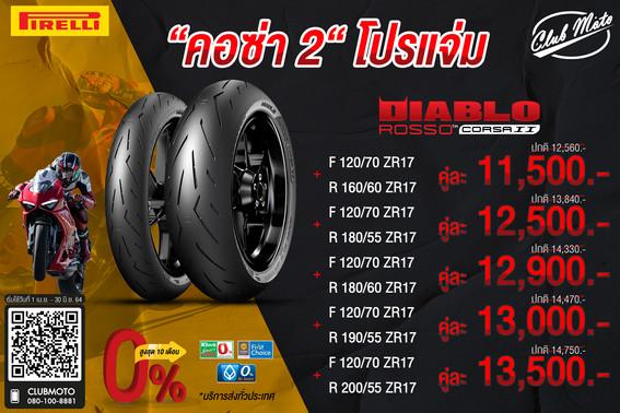 Corsa II 25-3-64.jpg