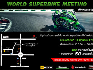 """World Superbike Meeting @Motoaholic"""