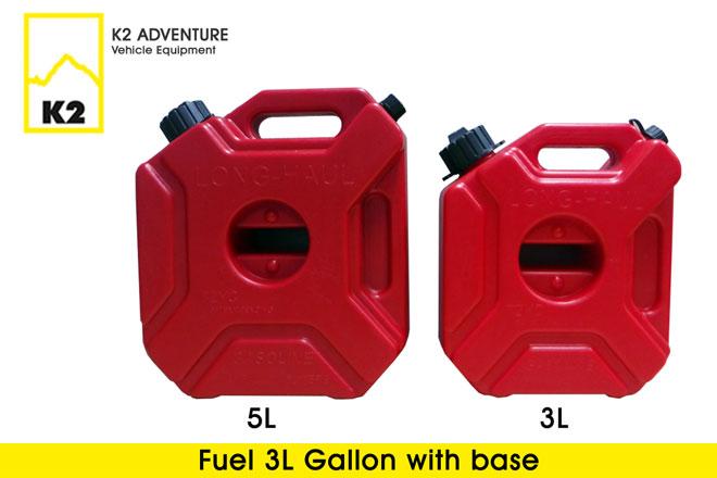 Fuel-Tank-5L09