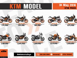 KTM PRICE : MAY 2016