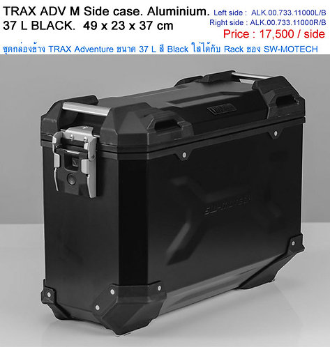 TRAX ADV Sidecase Aluminium 37L. BLACK