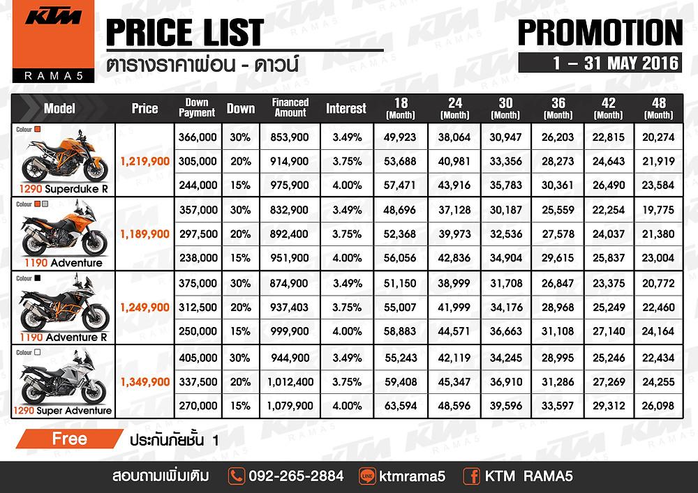 pricelist-02