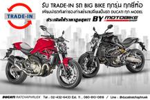 Ducati Ratchaphruek Trade In By MotoBikeShop