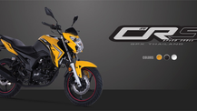 GPX CR5 200