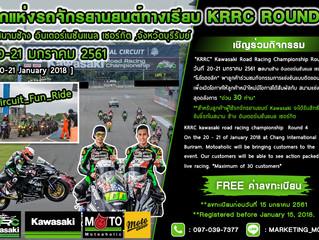 Kawasaki Road Racing Championship 2017 Round 4  KRRC 2017