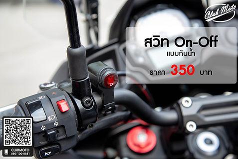 Versys650 แต่ง_๑๙๐๑๒๒_0007.jpg