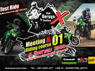 Versys-X 300 Club Thailand Meeting & Riding Course 01 / 05.08.2560