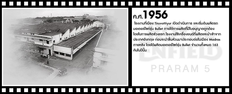 1956-1.jpg