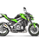 Thumbnail: Akrapovic Slip on Shỏrty Z900