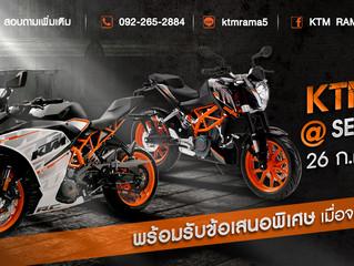 บูธ KTM RAMA5 @ Seacon Bangkae 26 ก.ค. - ส.ค. 2559