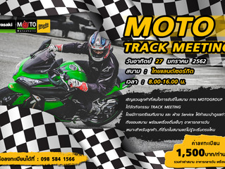 Moto Track Meeting #1
