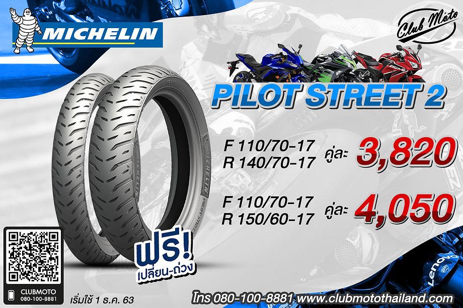 00010 pilot street2.jpg