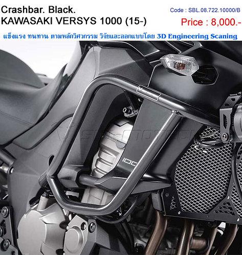 แคชบาร์ SW-Motech Versys1000