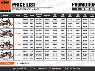 KTM : Price List 1-31 May 2016