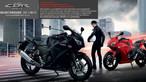HONDA CBR300R/Tricolor/Repsol