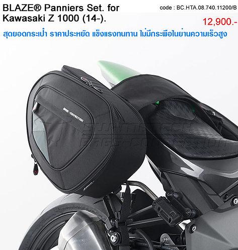 BLAZE Panniers Set Z1000'14 SW-Motech