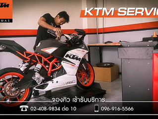 KTM RAMA5 SERVICE OPEN NOW