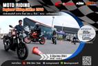 MOTO Praram5 Beginner Course วันที่ 2 มิถุนายน 2561