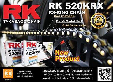 RK520KRX.jpg