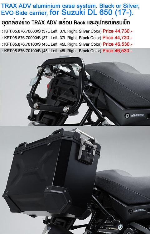ชุดกล่องข้าง พร้อม Rack Trax ADV DL650'17 SW-Motech