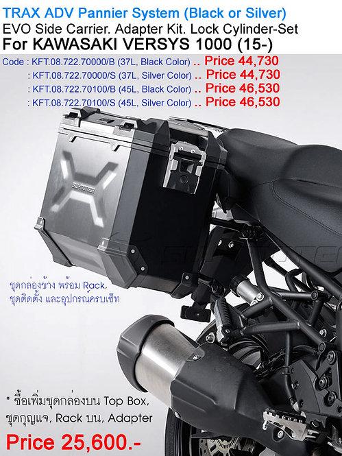 ชุดกล่องข้าง พร้อม Rack Trax ADV Versys1000'15 SW-Motech