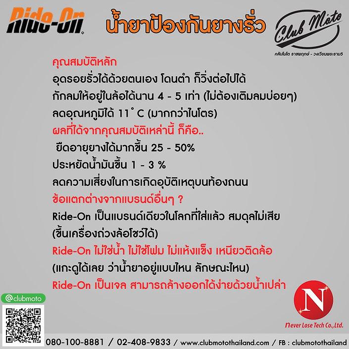 S__20766860.jpg
