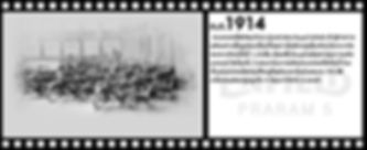 1914-1.jpg