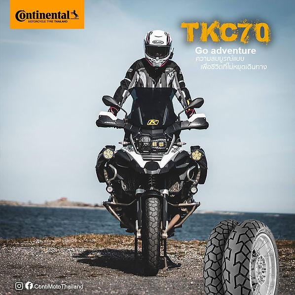 TKC70_GS1200 02.jpg