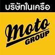 Moto Group บริษัทในเครือ.png