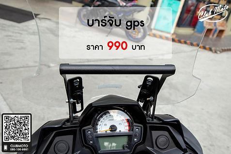 Versys650 แต่ง_๑๙๐๑๒๒_0008.jpg