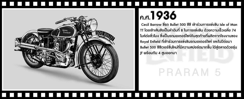 1936-1.jpg