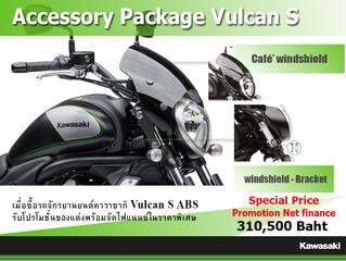 โปรโมชั่นเดือนกันยายน2559 มาแล้วค๊า!!!! Vulcan S ABS - Accessories Special Price