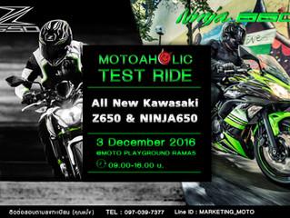 """ MOTOAHOLIC TEST RIDE All New KAWASAKI Z650 & NINJA650 """