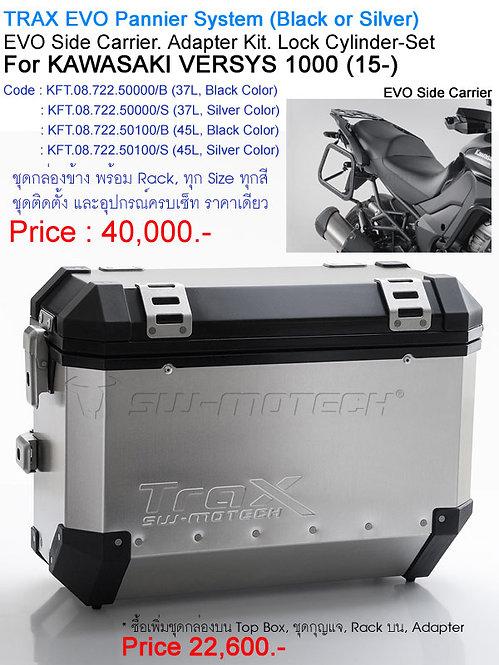 ชุดกล่องข้าง พร้อม Rack Trax EVO Versys1000'15 SW-Motech