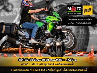 """MOTOAHOLIC DEMO DAY"""