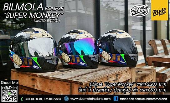 Bilmola Eclpse Super Monkey Limited Edition