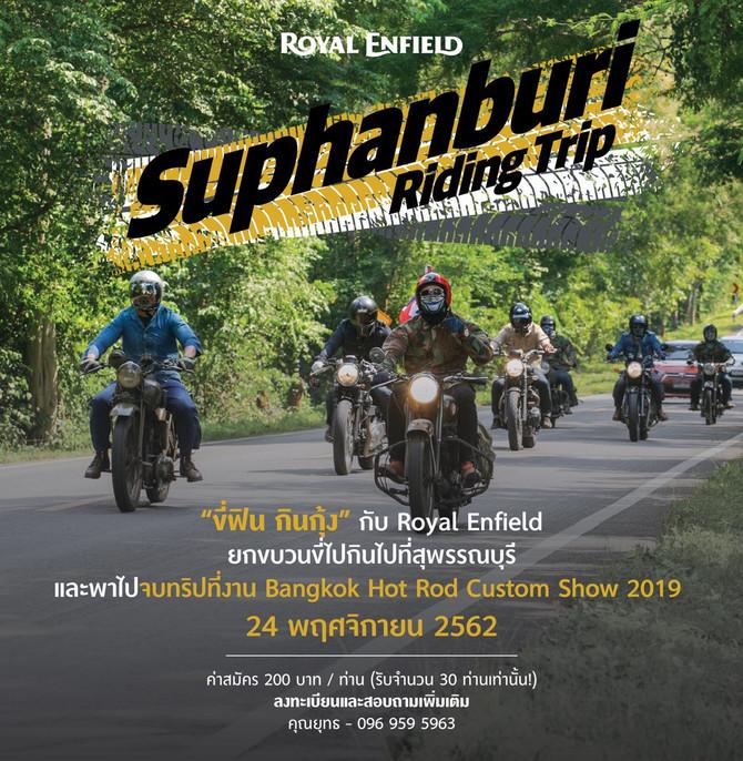 Royal Enfield Suphanburi Riding Trip