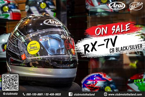 ARAI RX-7V CB BLACK / SILVER