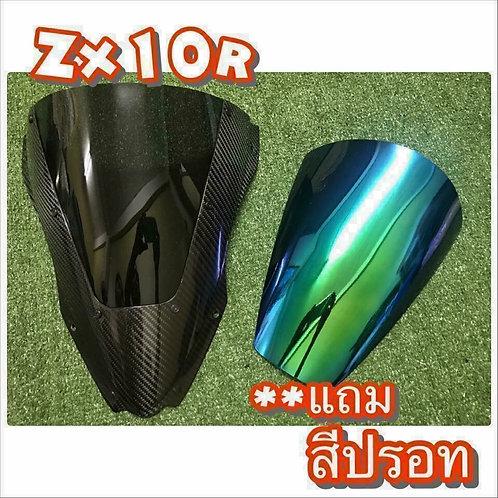 ชิลด์หน้า คาร์บอนงานไทยเกรด A ZX10R'16