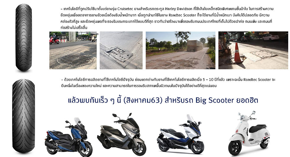ROADTEC SCOOTER_Page_2.jpg