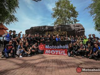 Kawasaki Motoaholic Trip @ทริปโขงเจียม 20 - 23 พฤษภาคม 2559
