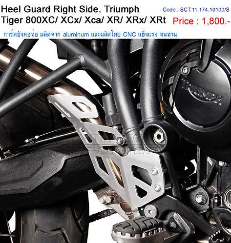 การ์ดคอท่อ SW-Motech Tiger 800 XC / XCX / XCA / XR / XRX / XRT '15+