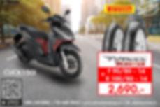 Click 150i Angel city 20-4-63.jpg