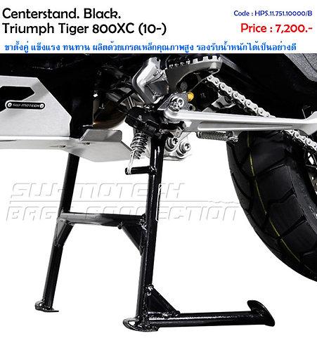 ขาตั้งคู่ SW-Motech Tiger 800 XC'10+