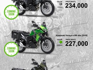 Kawasaki Versys-X300 [2018]