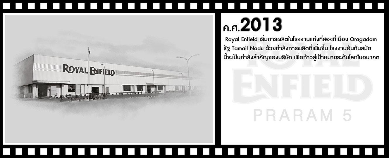 2013_tn1.jpg