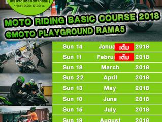 Moto Ridind Basic Course 2018