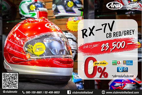 ARAI RX-7V CB RED/SILVER
