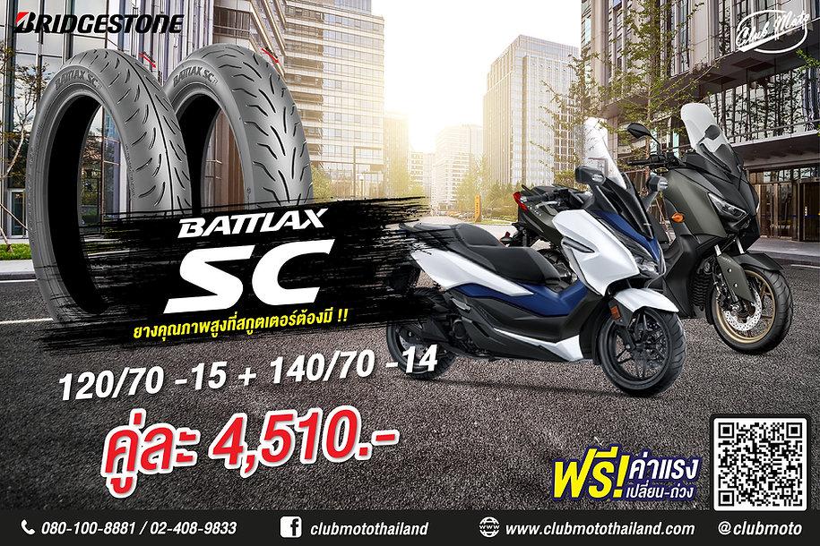 SC-Forza-Xmax-01.jpg