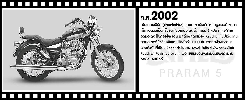 2002-1.jpg